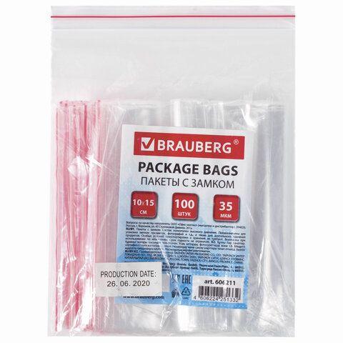 """Пакеты с замком """"зиплок"""" (гриппер), комплект 100 шт ..."""
